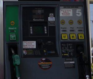 ガソリンの種類選択
