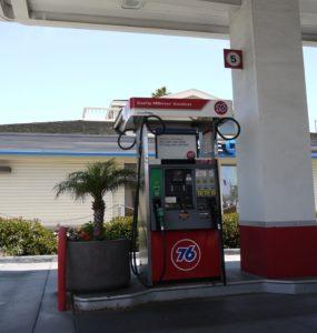 ガソリンスタンドのナンバー