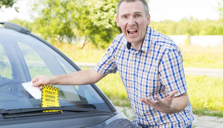 レンタカー 違反 罰金