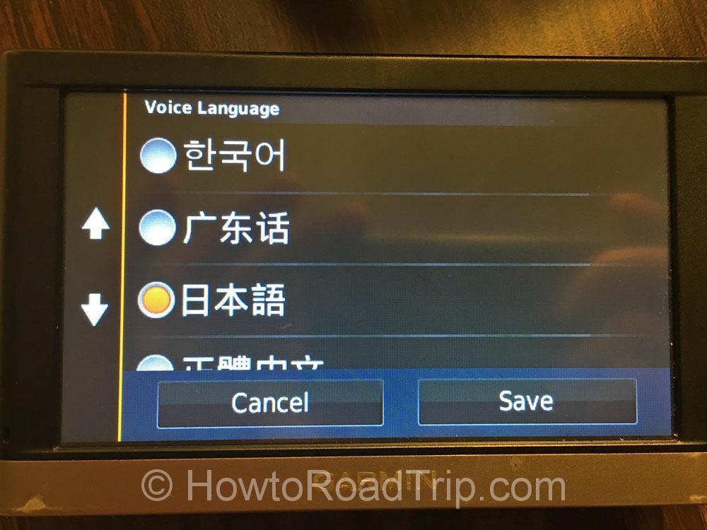 言語設定・音声