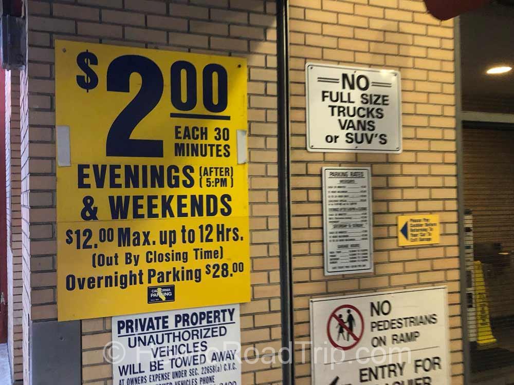 駐車場料金