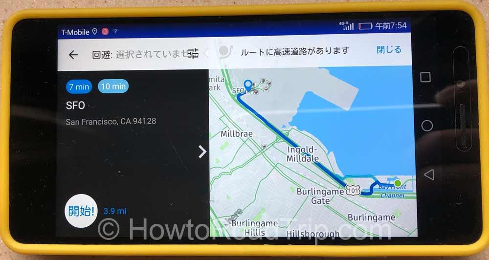 confirmation gps neverlost setting
